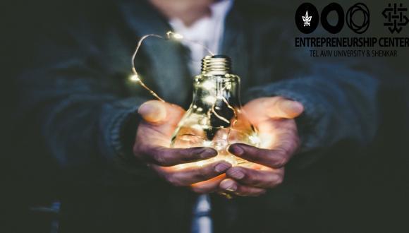 יצירתיות והובלת חדשנות - סדנא בת 4 מפגשים