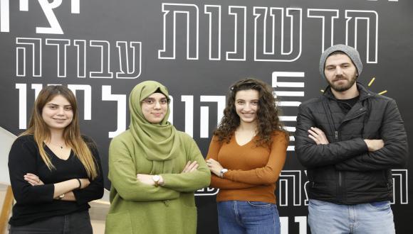 הצטרפו למפגש חשיפה לאקסלרטור היהודי- ערבי jumpTAU